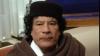 Muammar Gaddafi ameninţă Occidentul cu valuri de terorism