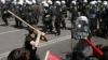 În Bahrain a fost declarată stare de urgenţă
