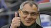 Magath pleacă de la Schalke