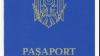 Paşaport contra sumei de 200 de euro şi 1000 de lei