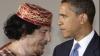 Statele Unite ale Americii negociază exilul lui Muammar Gaddafi
