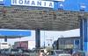 Vezi ce păţeşti dacă intri în România, cu permisul de mic trafic, pe o distanţă mai mare de 50 km