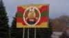 Tiraspolul acuză SIS, România şi Occidentul