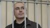 Mihail Hodorkovski va sta mai puţin în închisoare