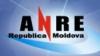 """ANRE va verifica sumele incluse de către """"Chişinău-gaz"""" în facturi"""