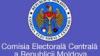 CEC va aproba ultimele modificări din listele de candidaţi