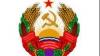 Partidul Obnovlenie va avea un candidat la prezidenţialele din Transnistria