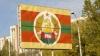 La summit-ul Rusia-UE va fi discutată problema transnistreană