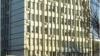 Banca Naţională a Moldovei împlineşte 20 de ani