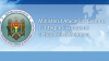Ministerul de Externe: Rusia se implică în treburile interne ale Moldovei şi susţine deschis un candidat electoral