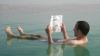 ATENȚIE! Apa Mării Moarte este foarte periculoasă pentru organismul uman