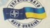 Kievul discută cu Alianţa Nord-Atlantică mai multe probleme geopolitice şi economice
