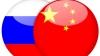 Aleksandr Medvedev: Rusia nu va livra gaz Chinei