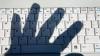 O nouă strategie pentru combaterea atacurilor cibernetice