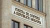 Deputaţii propun prelungirea termenului în care Curtea de Conturi trebuie să prezinte raportul privind cheltuirea banilor publici