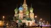 Administraţia Moscovei intenţionează să dubleze suprafaţa metropolei