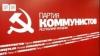 La Donduşeni, PCRM a ales preşedintele raionului având cu un singur mandat mai mult decât AIE