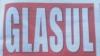 """Un semn al dorinţei de libertate a fost şi apariţia primului ziar în grafie latină - """"Glasul"""""""