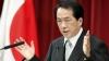 Premierul japonez şi-a anunţat demisia