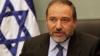 Ministrul Afacerilor Externe al Israelului vine la Chișinău VEZI AICI PROGRAMUL VIZITEI