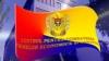 Noi reforme la CCCEC: Instituţia va trece sub controlul Parlamentului