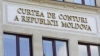 Curtea de Conturi va examina raportul de audit al Ministerului Transporturilor