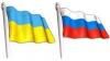 O nouă dispută pe tema gazelor ar putea izbucni între Rusia şi Ucraina