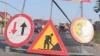 ATENŢIE ŞOFERI! Traficul rutier va fi suspendat pe mai multe străzi din Capitală până pe 10 octombrie