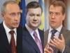 Viktor Ianukovici şantajat de Putin şi Medvedev? VEZI CE RISCĂ UCRAINA