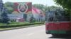 Negocierile în formatul 5+2 privind soluţionarea conflictului transnistrean vor fi reluate