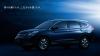 Japonezii au publicat prima imagine cu noua Honda CR-V