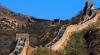 Zidul Chinezesc se dărâmă din cauza săpăturilor ilegale