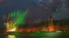 """Show de lumini la Moscova: Pe zidul Kremlinului vor înflori trandafiri, iar cupolele Catedralei """"Vasili Blajenîi"""" vor lumina în dangăte de clopot"""