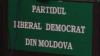 PLDM ar putea boicota şedinţele Consiliului AIE