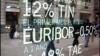 """Agenţia """"Standard & Poor's"""" a retrogradat cu o treaptă sectorul bancar din Spania"""