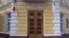 Consiliul Municipal Chişinău ar putea fi dizolvat