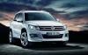 Volkswagen a lansat pachetul R-Line pentru Tiguan
