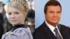 """Ianukovici vrea condiţii de detenţie """"la nivel european"""" pentru Timoşenko"""