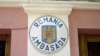 Un nou serviciu la Consulatul României din Chişinău: Acum te poţi programa prin telefon