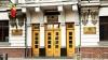EXCLUSIV! Informaţii secrete din culisele AIE: Curtea Supremă de Justiţie a revenit Partidului Liberal