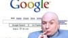 """Google are """"amnezie"""" la termenii ce trimit la site-urile de piraterie"""