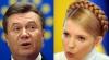 Ianukovici: Timoşenko va avea condiţii europene de detenţie