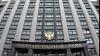 Cetăţenii ruşi vor putea participa la alegerile pentru Duma de Stat, indiferent în ce ţară locuiesc