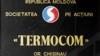 """Ministerul Economiei are deja elaborat planul de restructurare a SA """"Termocom"""""""