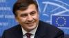 Parlamentul European cere Rusiei să retragă trupele din Abhazia şi Osetia de Sud