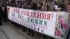 3.000 de susţinători au felicitat-o: Timoşenko îşi sărbătoreşte ziua de naştere după gratii
