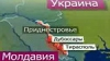 Ianukovici lăudat de UE pentru refuzul de a recunoaşte independenţa Transnistriei