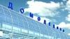 Cel mai mare aeroport din Rusia, Domodedovo, se vinde. AFLĂ cât costă