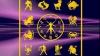 Horoscop pentru 11 decembrie