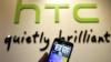 HTC a pierdut bătălia în lupta pentru patentele Apple